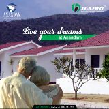 Foto de Anandam Retirement Community