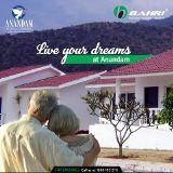 Foto de Anandam Retirement Community