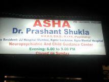 Asha Neuropsychiatric Clinic Lucknow
