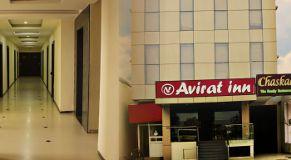 Foto de Avirat Inn