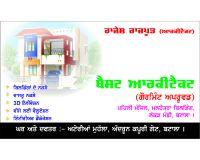 RAJPUT ARCHITECT Bhokar