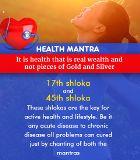 Foto de bhaktamar mantra healing New Delhi