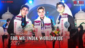 Foto de Haut .Monde Mr India Worldwide