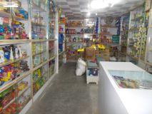 Fotos de Patna Store (Online Grocery Store & Supermarket)