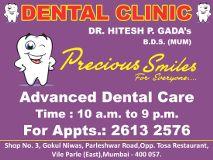 Precious Smiles Dental Clinic Mumbai
