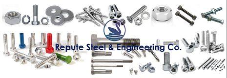 Foto de Repute Steel & Engg Co