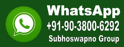 Foto de Subhoswapno International Services Limited