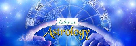 Fotos de Tabij.in-Vashikaran Astrology