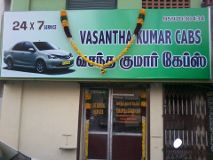 Vasanthakumarcabs-perambalur Perambalur